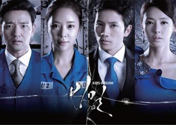 KBS드라마-'비밀' 방영장면