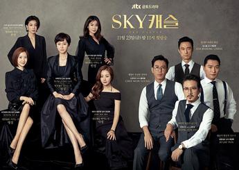 jtbc 금토드라마 'SKY 캐슬' 3회
