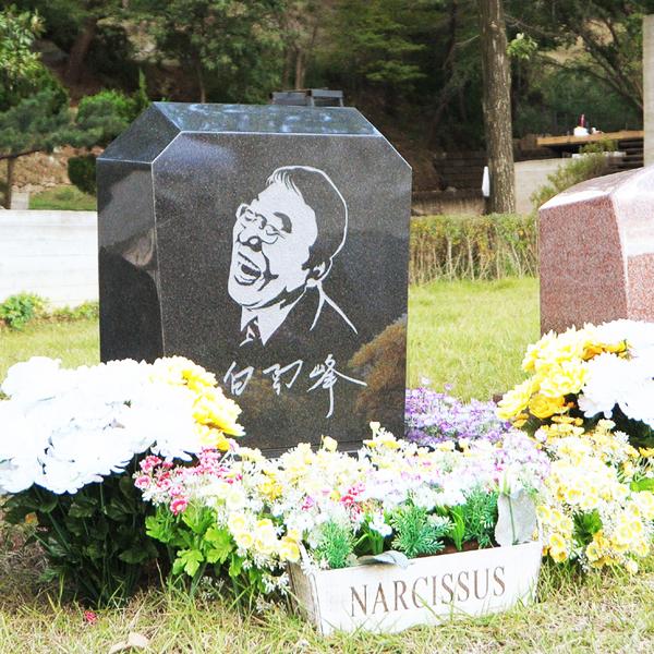 장례식은 멋진 '이별파티'...죽음을 아름다운 추억으로 승화
