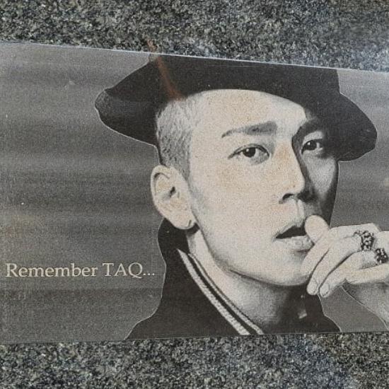 故 임윤택 8주기 (TAQ … Remember)